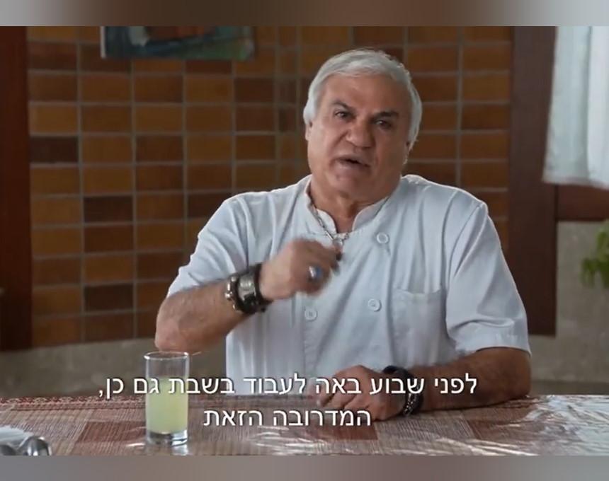 אבנעים משיח עונה 2