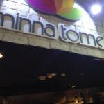 אסיאתי בניחוח שיקי: סניף של רשת 'מינה טומיי' ייפתח במרכז המסחרי בצומת כרכור-עין שמר