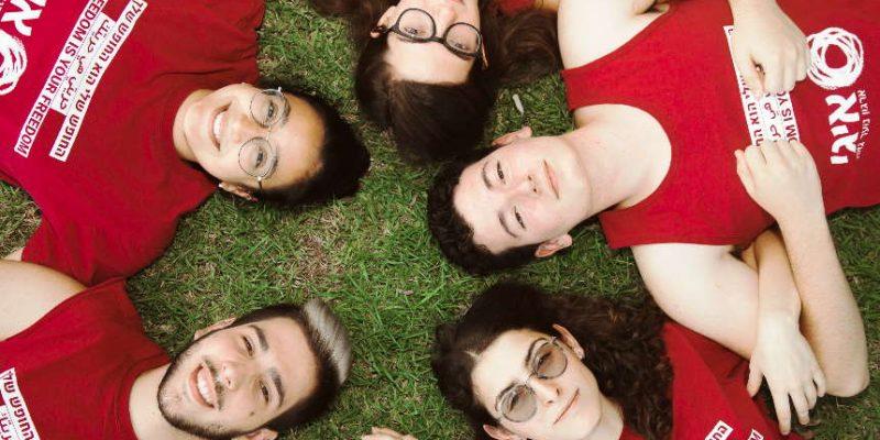 חניכים בתנועת הנוער איגי || צילום: דוברות העירייה
