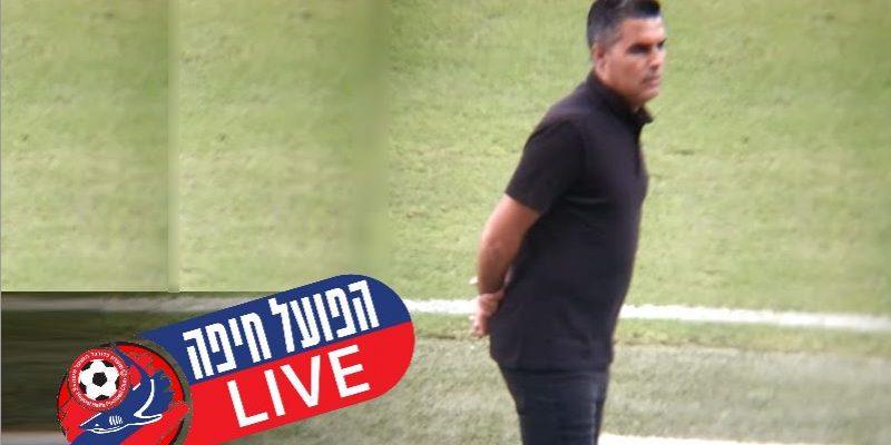 הפועל חיפה - חיים סילבס מול הפועל תא